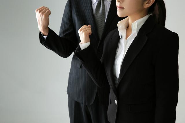 経営コンサルティングを経営支援に活用~企業診断でビジネスモデル・経営上の問題原因を見つけよう~